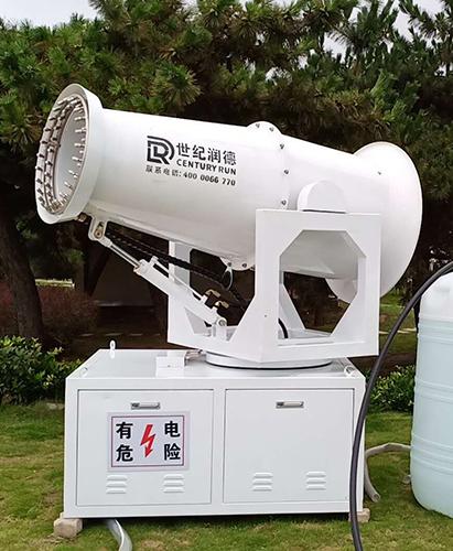 世纪润德60米雾炮机