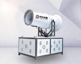 电动10-100米环保除尘雾炮机